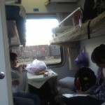 Train compartment
